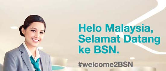 Renew Lesen SSM di BSN