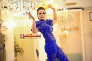 Singer Phyu Phyu Kyaw Thein
