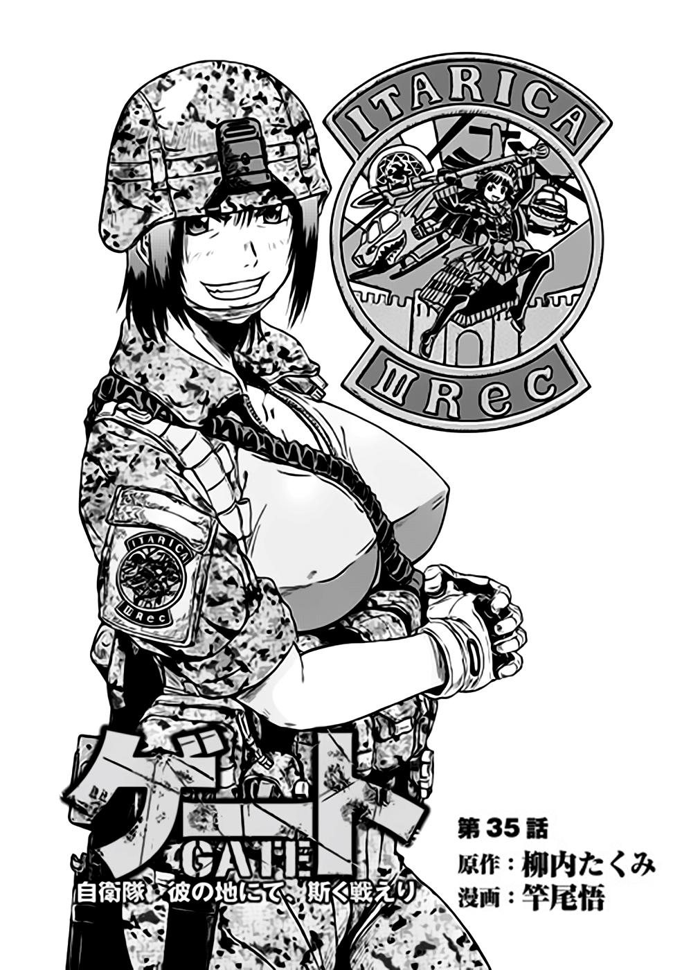 Gate – Jietai Kare no Chi nite, Kaku Tatakeri chap 35 Trang 1 - Mangak.info
