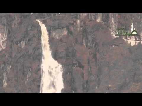 SUBHANALLAH VIDEO AIR TERJUN GUNUNG UHUD ADAKAH TANDA KIAMAT