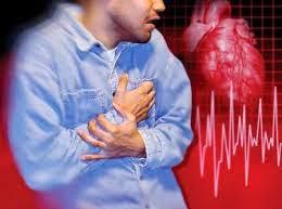 cara mengobati penyakit jantung