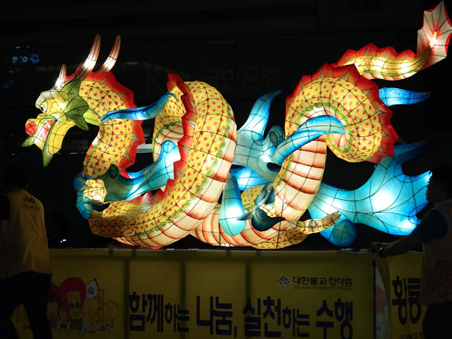 another dragon lantern