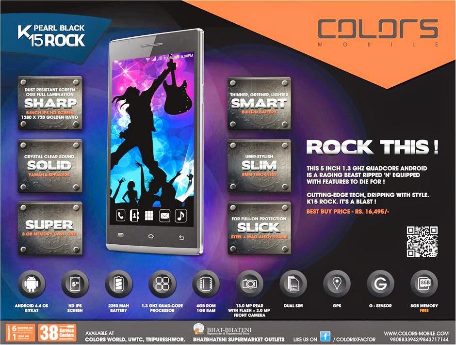 COLORS-PEARL-BLACK-K15-ROCK