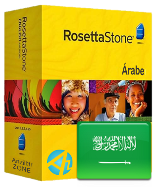 Descargar Rosetta Stone Arabe Full