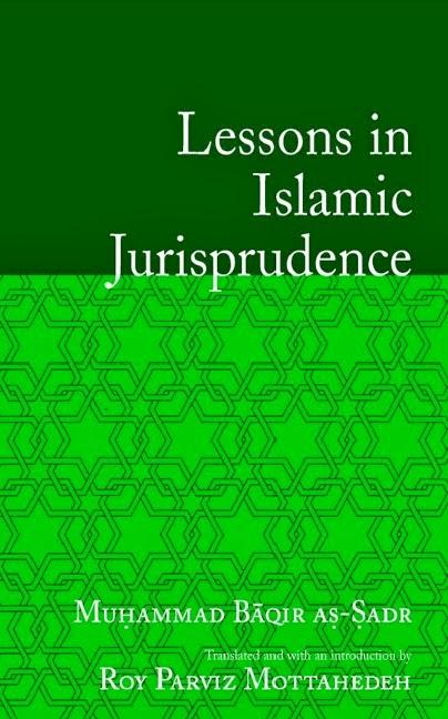 summary of islamic jurisprudence pdf