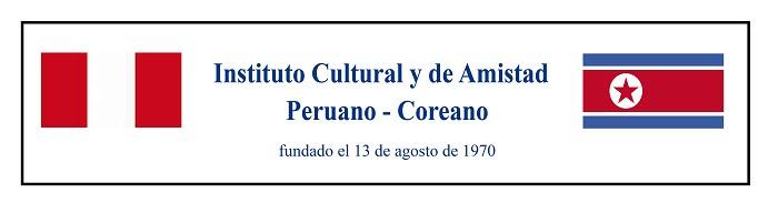 Instituto Cultural y de Amistad Peruano-Coreano
