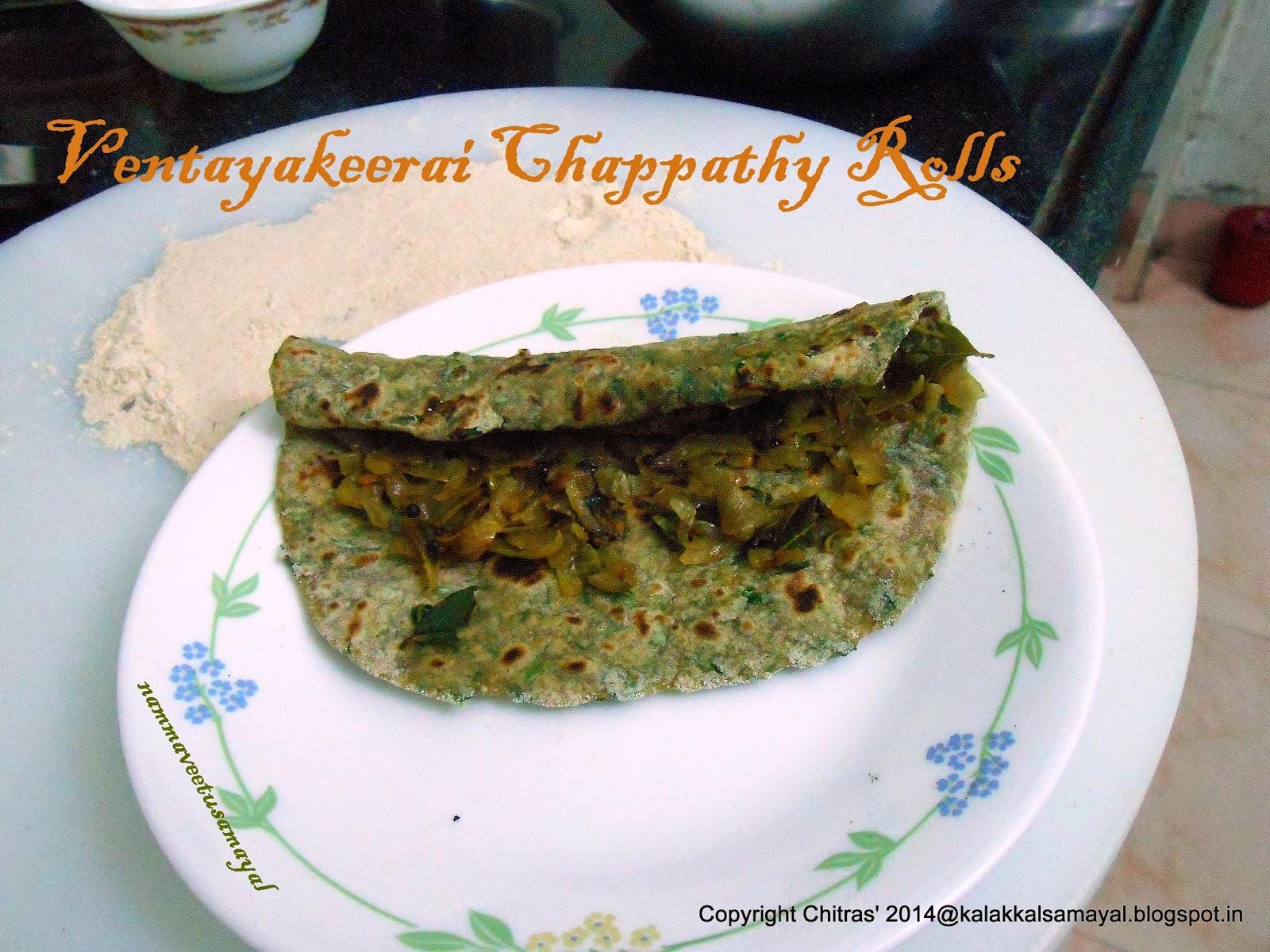 Venthayakeerai Chappathy [ Fenugreek leaves chappathy ]