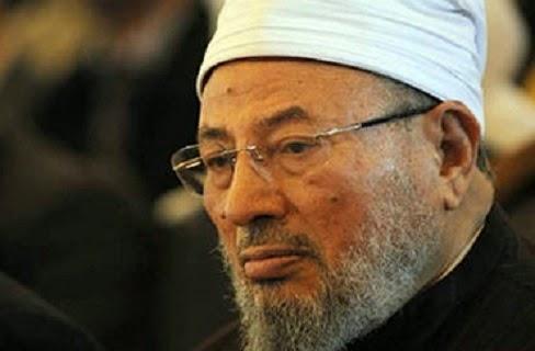 الدوحة: قرار قطري بتسليم القرضاوي إلى السلطات المصرية