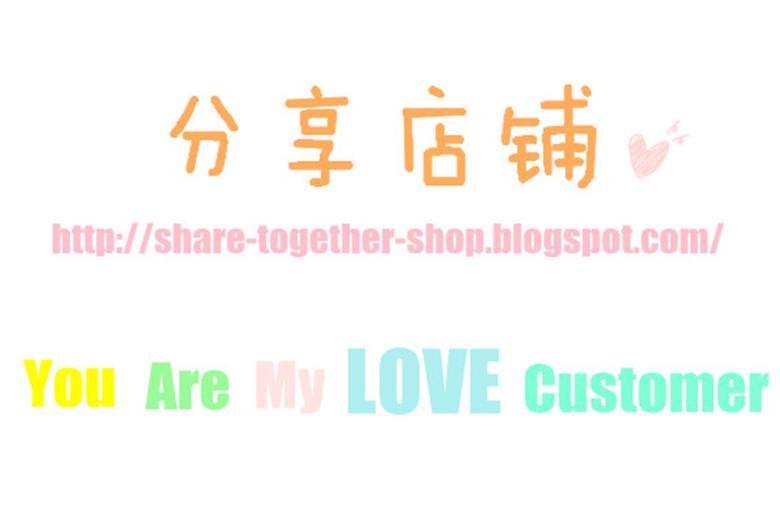 Share Together 分享店鋪