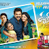 Drushyam Total Collections