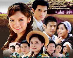 [ Movies ] Mlub Chhrey Morodok Sne - Khmer Movies, Thai - Khmer, Series Movies