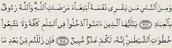 Surah al-Baqarah ayat 207 dan 208
