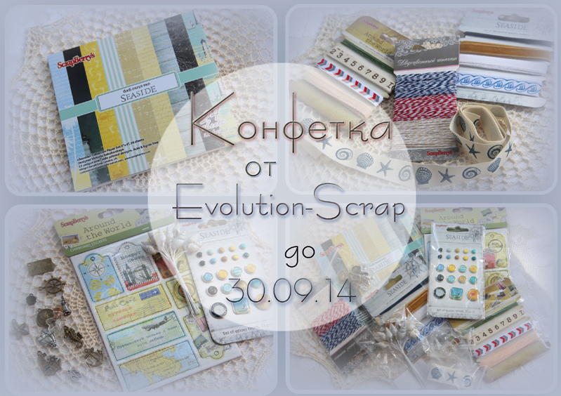 http://evolution-scrap.blogspot.ru/2014/08/blog-post_5.html