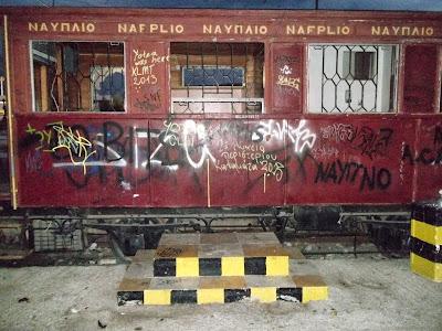 Σιδηροδρομικός Σταθμός Ναυπλίου