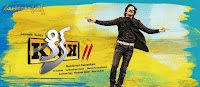 Kick 2 Movie New Wallpapers
