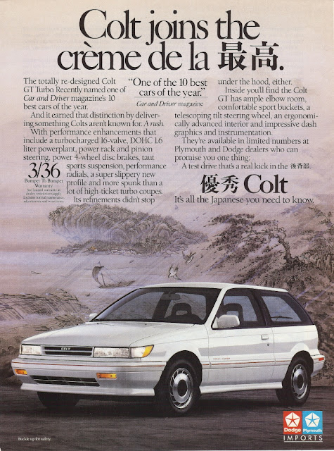Mitsubishi Colt GT Turbo C50 opis test hot hatchback 日本車 三菱 ミラージュ