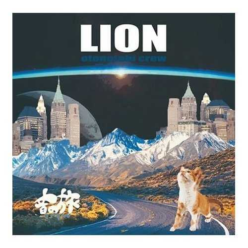 [Album] 音の旅crew – LION (2015.06.24/MP3/RAR)