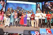 Nee Jathaga Nenundali Audio-thumbnail-8