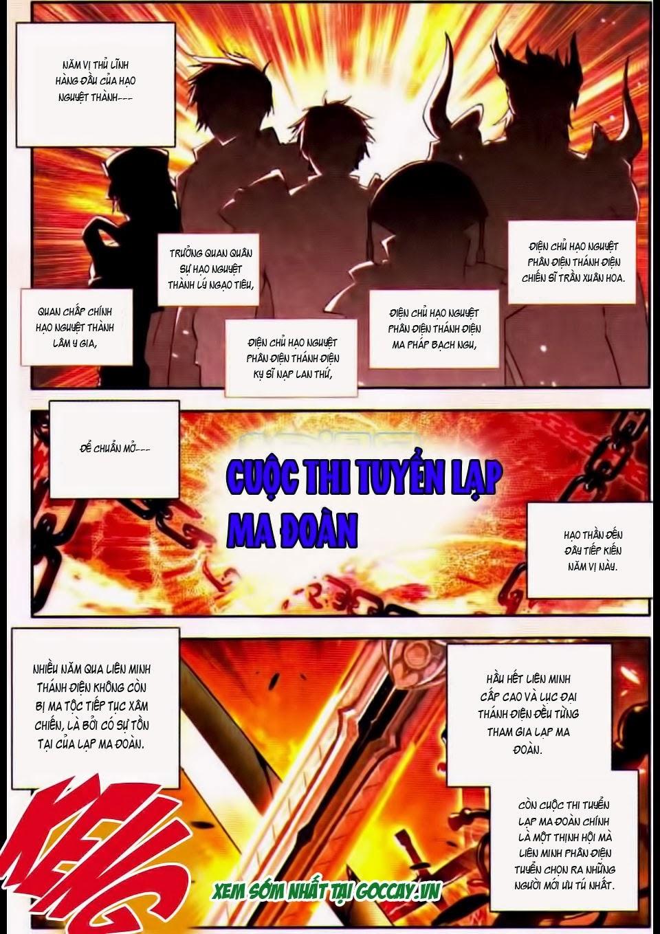 Thần Ấn Vương Tọa Chapter 23 - Hamtruyen.vn