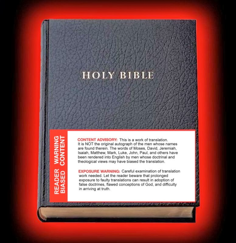 the book of yahweh bible pdf