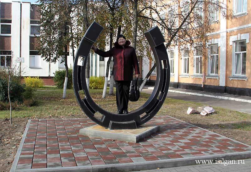 Необычные памятники Гомеля. Беларусь.