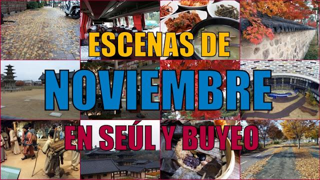 Vídeo de escenas de Corea en Seúl y Buyeo en noviembre de 2015