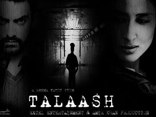Jiya Lage Na Lyrics - Talaash