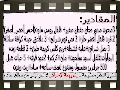 http://1.bp.blogspot.com/-87IFOfAY20Q/UBxQvllTRWI/AAAAAAAAOjo/xxKUjTPJewE/s400/2.jpg