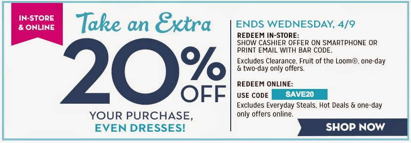 Printable Old Navy Coupons