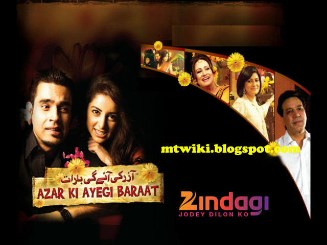 Azar Ki Ayegi Baraat Zindagi TV serial wiki, Full Star-Cast and crew, Promos, story, Timings, TRP Rating, actress Character Name, Photo, wallpaper