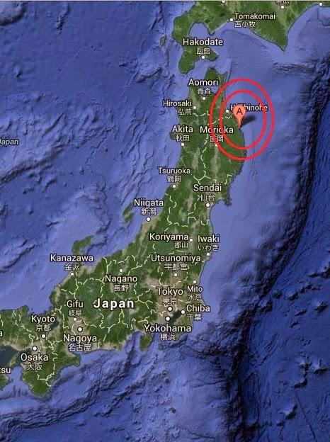 Magnitude 4.6 Earthquake of Ichinohe, Japan 2014-09-10