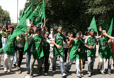 Youth protest by Kashmiri youth against India. Problems of Pakistani Youth