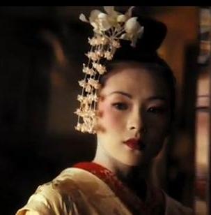 Memorias de una Geisha eBook: Arthur Golden: