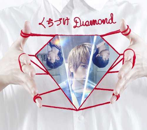 [Single] WEAVER – くちづけDiamond (2015.04.15/MP3/RAR)