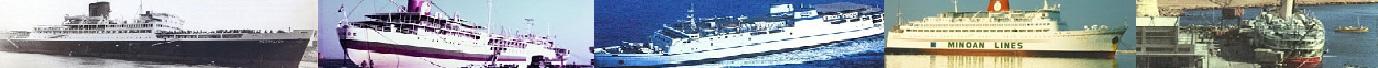 Πλοία που πέρασαν απο τα πελάγη της Κρήτης και άφησαν την δικιά τους ιστορία