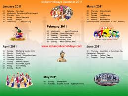 Indian Hindu calendar 2011 with holidays:Hindu festivals calendar 2011
