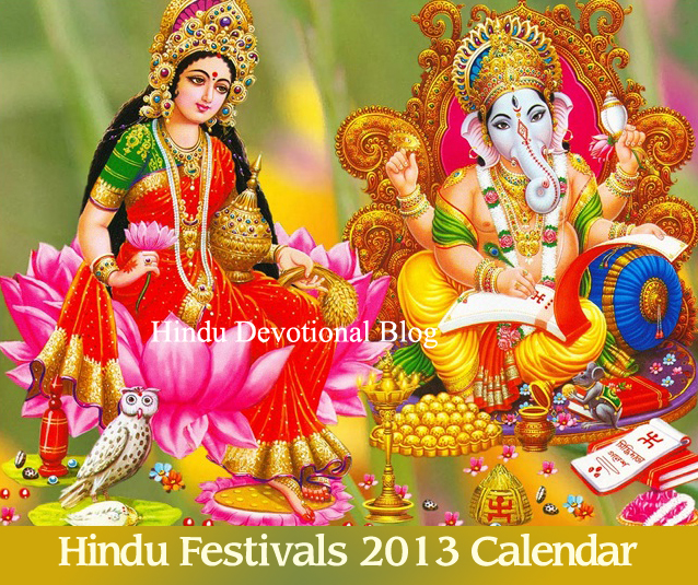 "Search Results for ""Aunty Pongal Festival"" – Calendar 2015"
