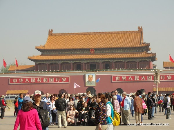 gate tower entrance to Forbidden City in Beijing, China