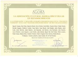 RECONOCIMIENTO REVISTA ÁGORA