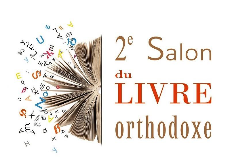 http://www.orthodoxie.com/actualites/le-salon-du-livre-orthodoxe-25-et-26-avril-2014/