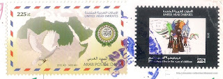 Stamps: 39th National Day in the eyes of children & Arab Postal Day