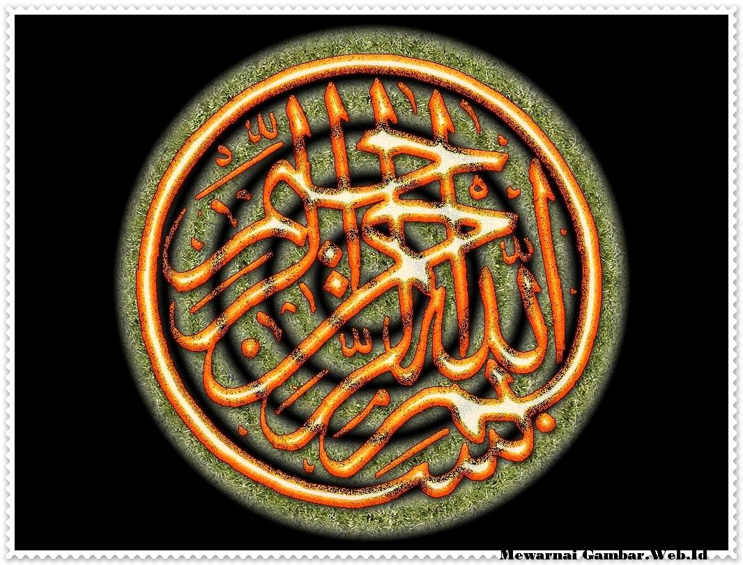 Kepada anda yang men- download gambar kaligrafi Bismillah ini, kami ...