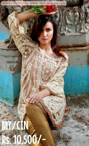 Shamaeel Metropolis Royal Winter Collection