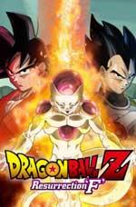 Dragon Ball Z La Resurrección de Freezer (2015) audio latino
