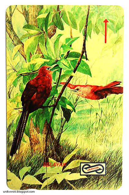 kad telefon awam Malaysia - Lukisan Jaafar Taib, burung Selayak