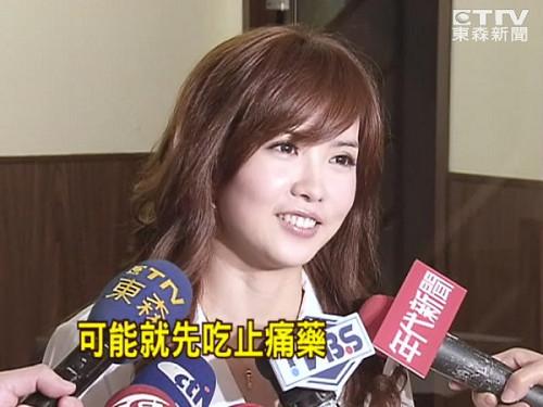 美女牙醫 周慧敏 -blog1