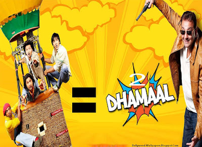 Double dhamaal movie wallpapers dhamal pictures | Wallpapers