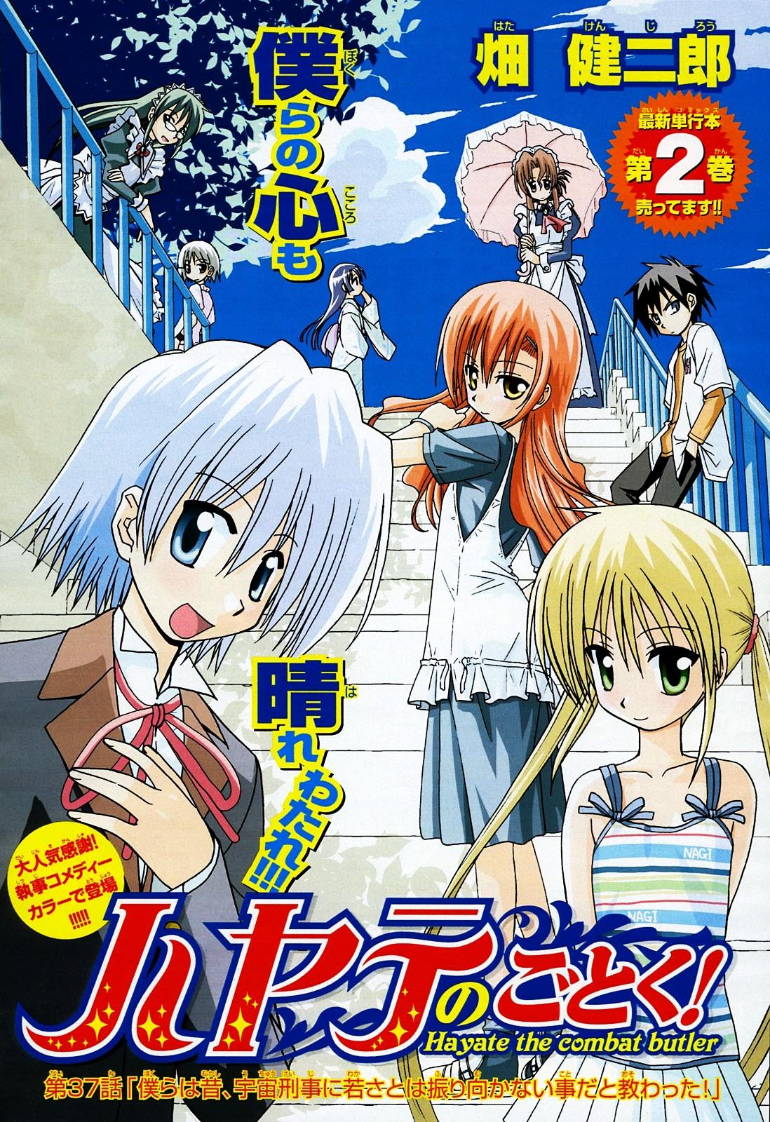 Hayate No Gotoku! trang 29