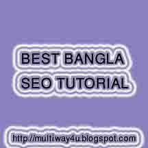 download free best bangla seo learning video tutorial cd search engine optimization seo. Black Bedroom Furniture Sets. Home Design Ideas