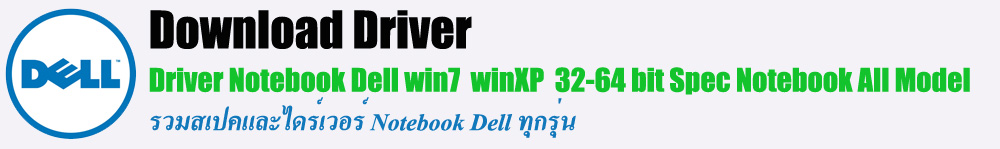Dell Download Driver